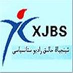 Xinjiang Radio - Kazakh
