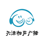 Tianjin Chinese Crosstalk Radio Comedy