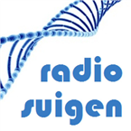 Radio Suigen Alternative Rock