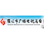Suqian News Radio News