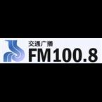 Dalian Traffic Radio Traffic