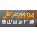 Tangshan Music Radio Adult Contemporary
