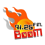 BOOM 91.25FM Top 40/Pop
