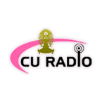 Cu Radio World Talk