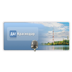 Radio `Da!Krasnodar` Local News