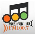 Fujian Traffic Radio Traffic