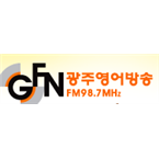 GFN Gwangju English Station Korean Music