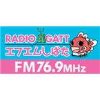 Radio Agatt Japanese Talk