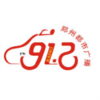 Zhengzhou Auto Radio Traffic