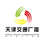 Tianjin Traffic Radio Traffic