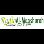 Radio Al-Manshuroh Cilacap Islamic Talk