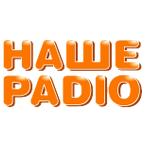 Наше Радио Adult Contemporary