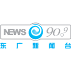 Shanghai ERC News Radio National News