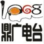 Hunan Changde Dingcheng Radio