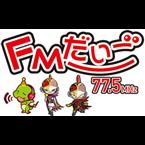 FM Daigo Community