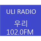 Uli Radio 우리 102.0FM Korean Music