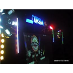 DJ Corsan Electronic
