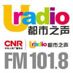 CNR URadio Life