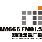 Hefei News Radio News