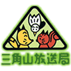 Sankakuyama Radio Community