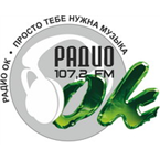 Radio OK Hot AC