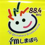FM Shimabara Japanese Talk