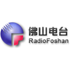 Foshan News Radio Chinese Music