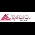 Zakarpattya FM Top 40/Pop