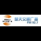 Hubei Chutian Traffic Radio Traffic