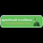 Muthnabi radio