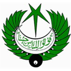 Radio Pakistan - Karachi III Government