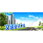 Yulin Radio - Traffic & Music Traffic