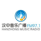 Hanzhong Music Radio Top 40/Pop