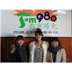 Tibetan Radio - City Life Life