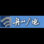 Zhoushan News Radio News