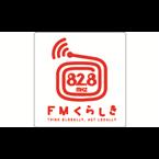 FM Kurashiki Japanese Talk