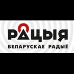 Radio Racyja Talk