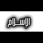 Dhikr Allah Radio Islamic Talk