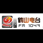 Guangdong Heshan Radio Top 40/Pop