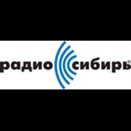 Радио Сибирь Adult Contemporary