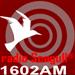Radio Seagull Adult Rock