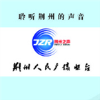 Voice of Jingzhou Entertainment