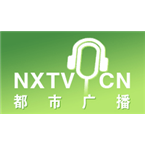 Ningxia City Radio Hip Hop