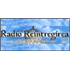 Radio Reintregirea Christian Contemporary
