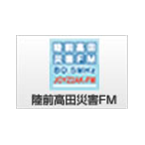 Rikuzentakata FM Community