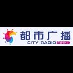 Dalian City Radio Life
