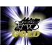 Tempo FM Gold Oldies