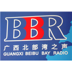 Guangxi Beibu Bay Radio Asian Music