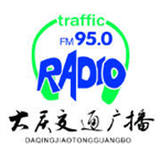 Daqing Traffic Radio Traffic