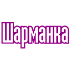 Radio Sharmanka Top 40/Pop